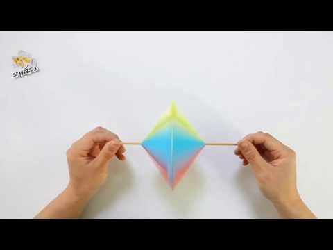 Flower Shaped Origami Box | How to Make a Paper Gift Box - YouTube | 360x480