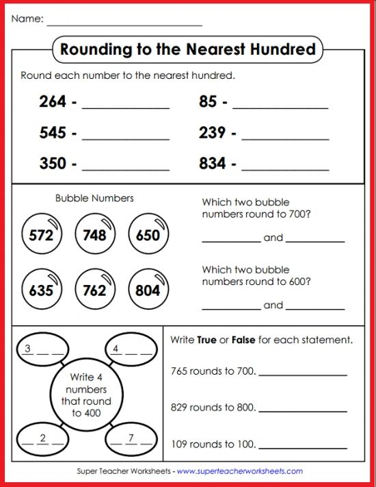Rules For 3rd Grade Rounding Worksheets In 2020 Super Teacher Worksheets Rounding Worksheets Teacher Worksheets