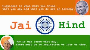 Image result for Latest images of Independence day
