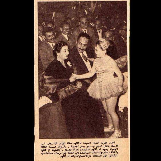 نتيجة بحث الصور عن أم كلثوم+محمد أنور السادات