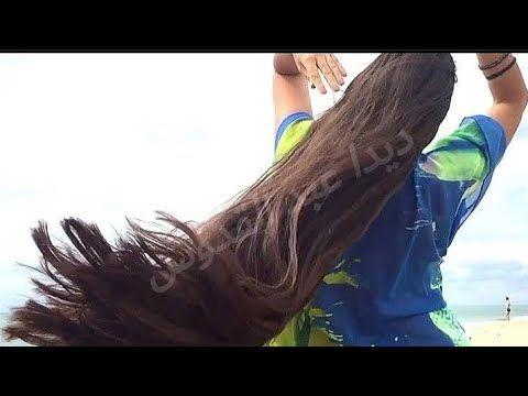 إمسحي شعرك افضل مكون لتطويل الشعر هتطولي وتنعمي شعرك في ليلة واحدة فقط فرد الشعر اطالة الشعر للركب Youtu Long Hair Community Long Hair Video Perfect Brunette