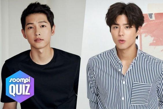 QUIZ: Are You More Compatible With Song Joong Ki Or Park Bo Gum?
