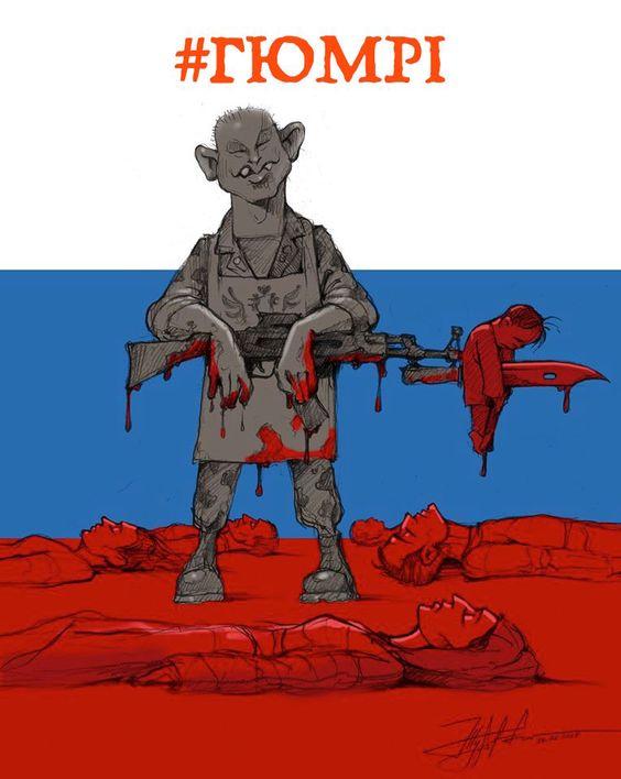 lider: Вірменія 2015