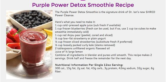 Dr Ian Smith purple power detox smoothie