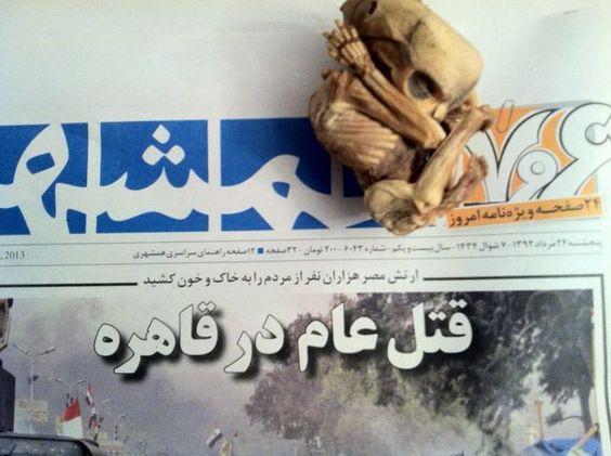 New Iranian Humanoid Photos...