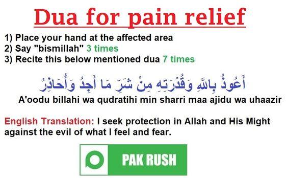 Pin On Islamic Duas And Prayers