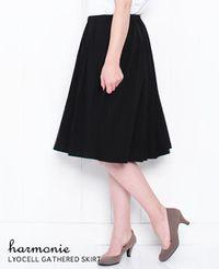 harmmonie[アルモニ] リヨセル ポンチ 膝下丈スカート 5色