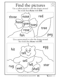 Our 5 favorite preK math worksheets | The Picture, Worksheets and ...