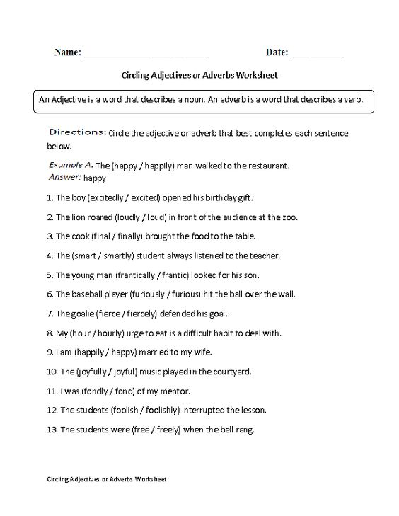 Circling Adjectives or Adverbs Worksheet | Grammar and Punctuation ...