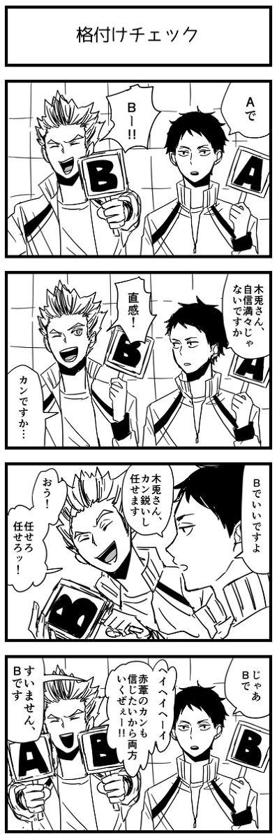 HQ!!log3 [3]
