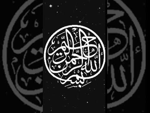 صباح الخير تلاوة بصوت الشيخ عبدالله الخياط رحمه الله الآية 30 سورة آل Playing Cards Cards