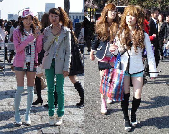 Trends People Api Japan Teen 93