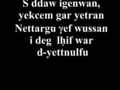 Idir Adrar Inu Chanson Kabyle Youtube Parole Songs Lyrics