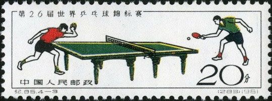 Competitions Postage Stamp Art Stamp Postage Stamps