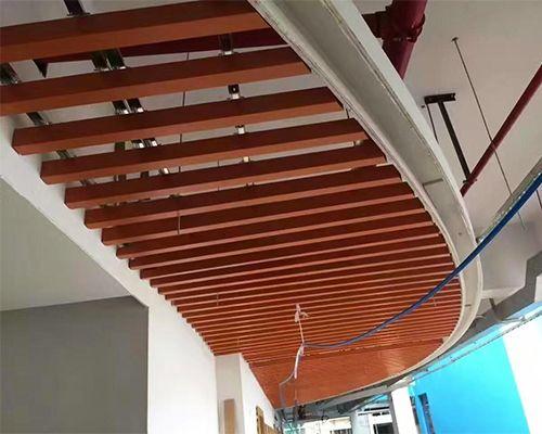Aluminium Profiles For Groove Square Ventilation Hotels Design Suspended Ceiling Ceiling Materials