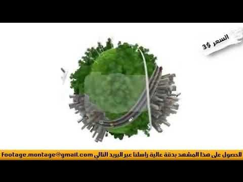 مشهد جرافيك للكرة الارضية وهي معمره بالكامل دليل النماء لأعمال المونتاج Herbs Food