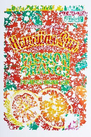 Jared Yamanuha: Hawaiian Sun - Passion Orange Omiyage Series  Hand cut c-print