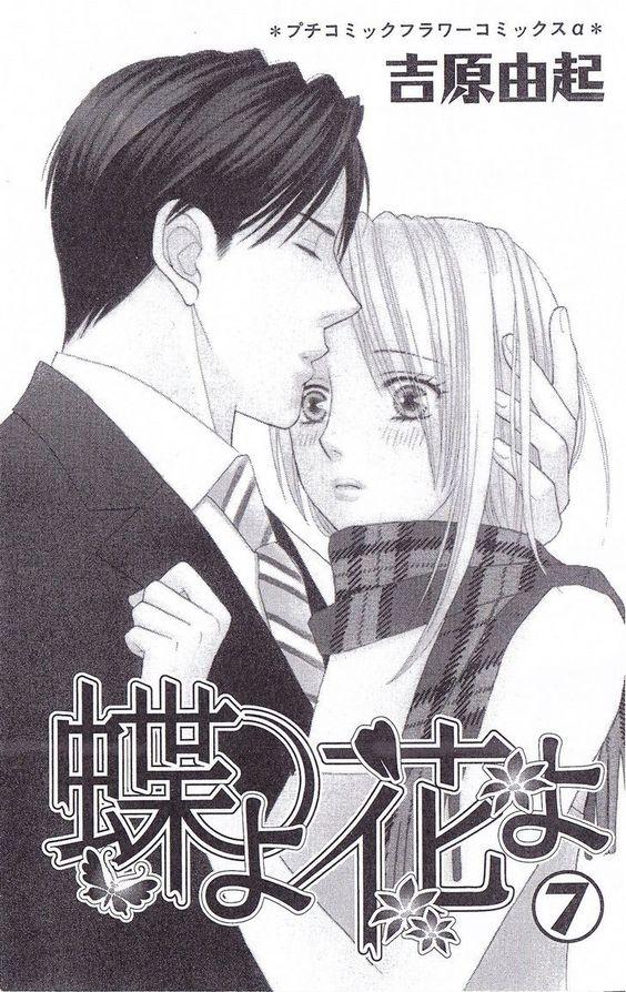 Yoshihara Yuki: CHOU YO HANA YO This is my favorite!!!