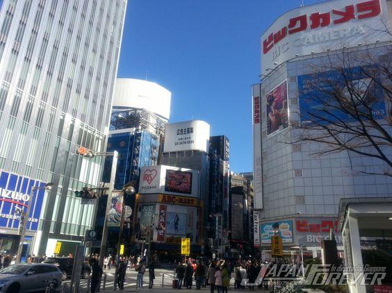 Piccola gallery immagini del quartiere di Shinjuku - News dirette dal Giappone, viaggi e tour a basso costo