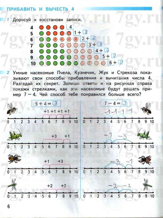 Учебник по информатике для 5 класс 2003г скачать