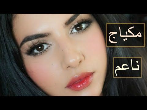 أفضل 5 تمارين لشد الوجه ورفع العين مع جويل Youtube Makeup Nose Ring Rhinestone Necklace