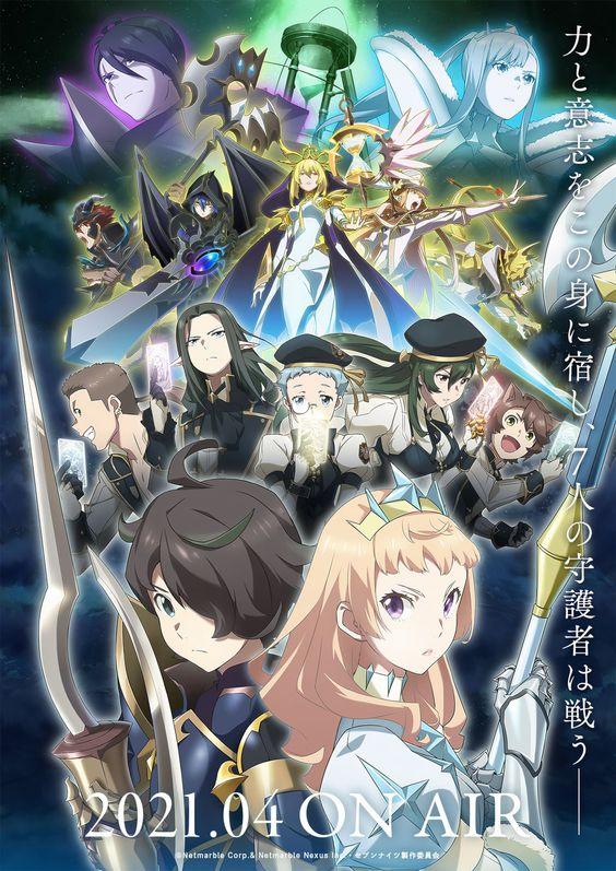 Bản Giới Thiệu Teaser Thứ 2 Của Trò Chơi Seven Knights Revolution