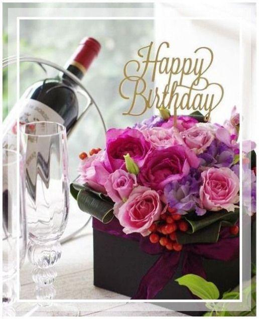 Happy Birthday Wine And Flowers Birthday Birthday Vrouw