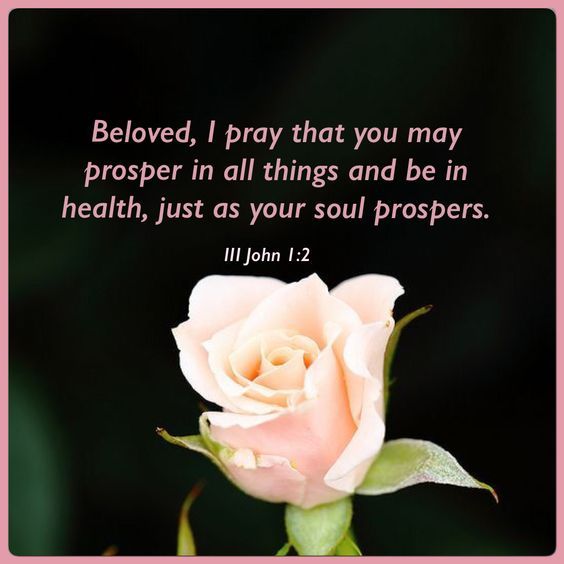 Ⅲ John 1:2