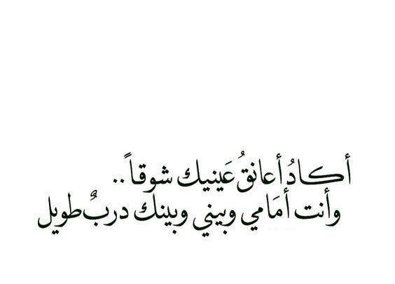 10 خواطر شعرية قصيرة روعة وأجمل العبارات الرومانسية Arabic Calligraphy Calligraphy