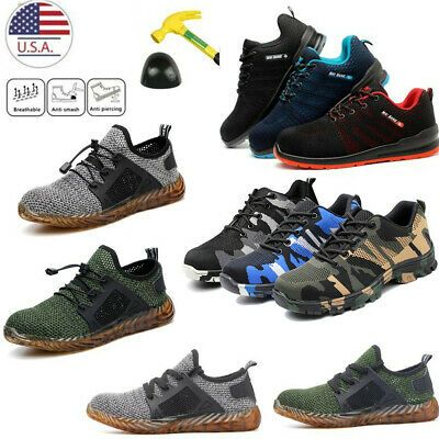US Men Steel Toe Work Safety Shoes Anti-puncture Ultra X Boots Hiking Sneakers