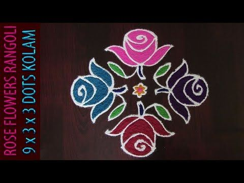 Rose Flowers Rangoli Design With Dots 9x3x3 Dots Roja Poo Kolam Gulabi Poola Muggulu Youtu Rangoli Designs Small Rangoli Design Rangoli Designs With Dots