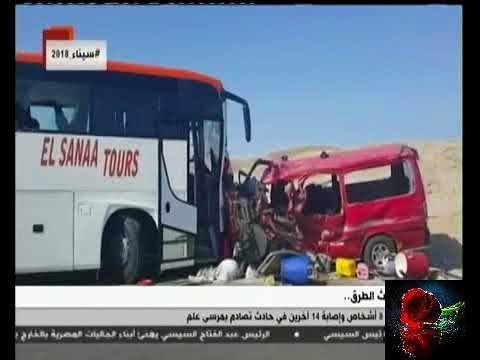 حادث ماسأوى لآأسرة بلكامل بطريق القصيربمرسى علم فى البحر الأحمر Tours Sana A