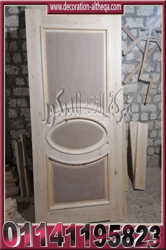 ابواب خشب داخلية Decor Home Decor Furniture