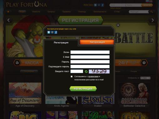 Кк обыграть казино голден гемс игровые автоматы новоматик 22 в одном