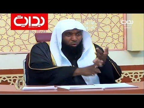 ختام أحسن القصص مع الشيخ بدر المشاري زد رصيدك91 Youtube Fashion Nun Dress Nuns