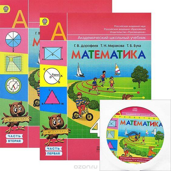 История россии 9 класс читать онлайн сороко-цюпа