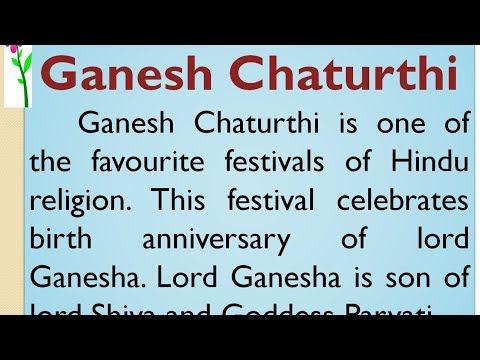 English Essay Or Speech Youtube For High School On Lord Ganesha
