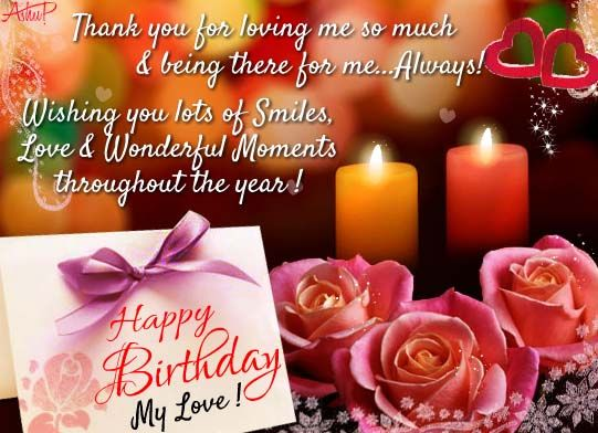 Romantic Birthday ecard by AshuP wwwashupatodiacom www
