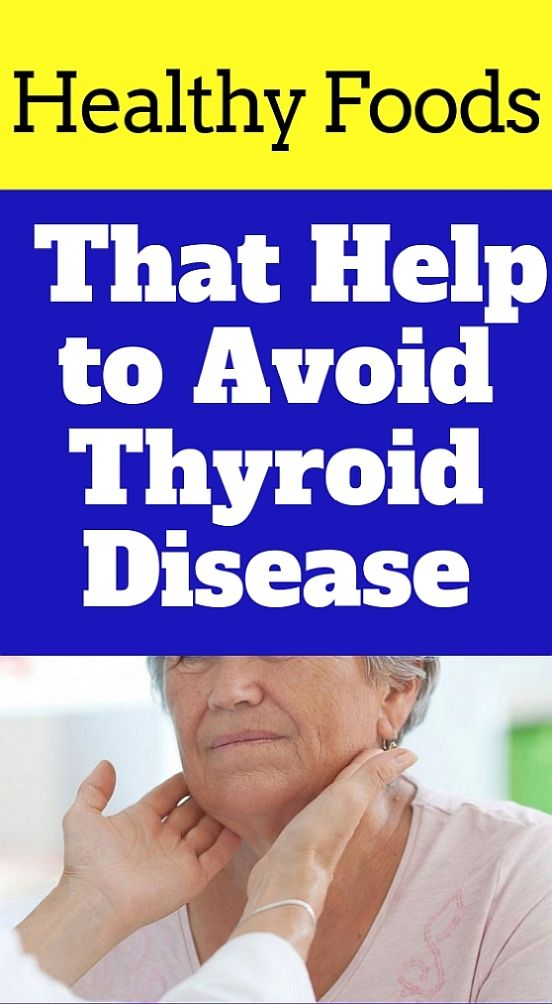 When choosing the best products that support the use of the thyroid gland..