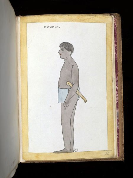 One of sixty-three drawings from an Album depicting Sinhalese occupations and…