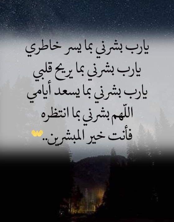 Pin By صورة و كلمة On Duea دعاء Calligraphy Arabic Calligraphy Arabic