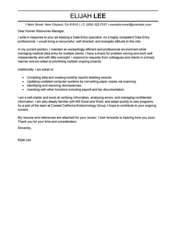Pin by Chrissy Costanza on Cover letters Pinterest Data entry - data entry cover letter