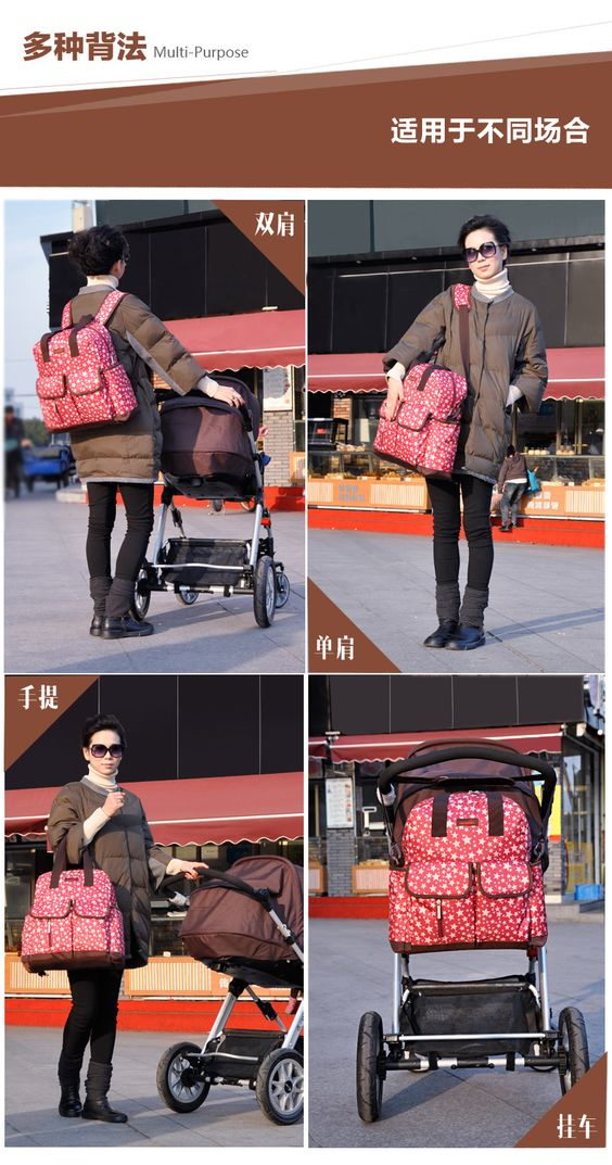 Multifunctional Baby Care Nappy Changing Bags Large Capacity Waterproof Mummy Maternity For Mother Diaper Stroller Organizer