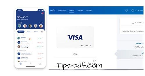 Pin On Tips Pdf In Make Money Online
