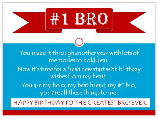 Birthday Quotes For Best Friend And Brother : Happy birthday poems from sister to brother best