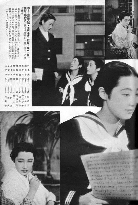 1938年 蛍のひかり | 女優、高杉、日本の女優