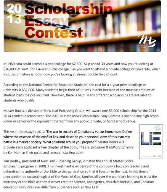 Wii essay personal essay writing contests