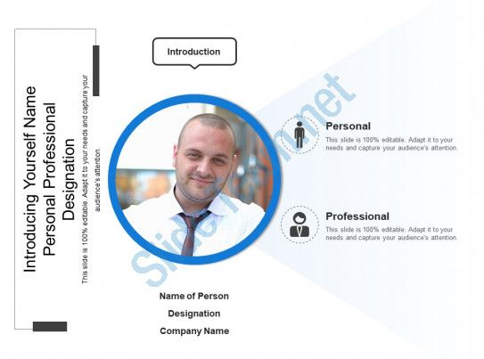Introducing Yourself Name Personal Professional Designation Slide01 How To Introduce Yourself Presentation Person