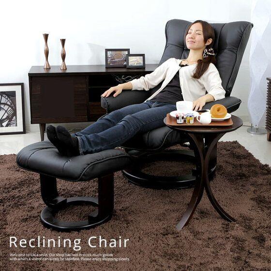楽天市場 座椅子 ソファ 一人用 リクライニング コンパクト 1人掛け ワイド おしゃれ ソファ ソファー ソファ一人掛け チェア ソファチェア 座いす 座イス リラックスチェア 42段ギア 一人暮らし Lala Style ララスタイル リクライニングチェア リラックスチェア
