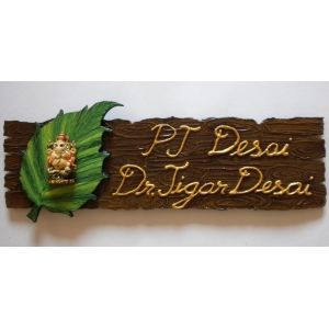 Name Plates Plates And Leaves On Pinterest
